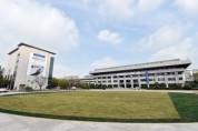 2021인천기능경기대회 참가자 모집