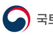 대전 도심융합특구 사업지구 선정