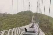 강풍에 부서진 중국 '유리다리'… 100m 위 발묶인 관광객 '아찔'