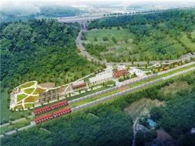단양·안동·원주 중앙선 철도부지, 복합문화공간 등으로 조성