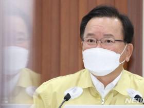 """김 총리 """"백신 1차 접종자, 7월부터 야외서 마스크 벗는다"""""""