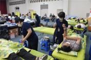부산시 혈액난 극복을 위한 '직원 헌혈의 날'개최