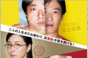 박스오피스 기록 갈아치운 중국 영화들