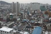 서울시, 공공재개발 후보지 8곳 26일부터 토지거래허가구역 지정