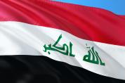 이라크 등 여행금지 국가·지역 지정 6개월 연장