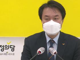 정의당 김종철 대표, 성추행 사건으로 직위해제